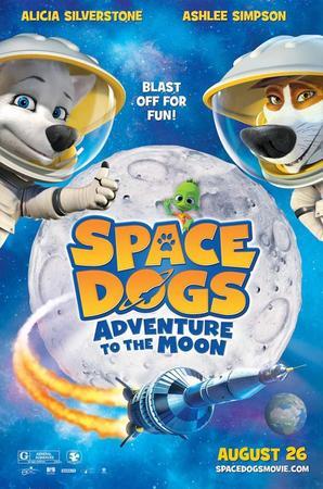 太空狗月球大冒险