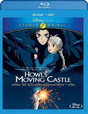 哈尔的移动城堡
