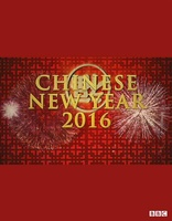 BBC:中国新年:全球最大庆典